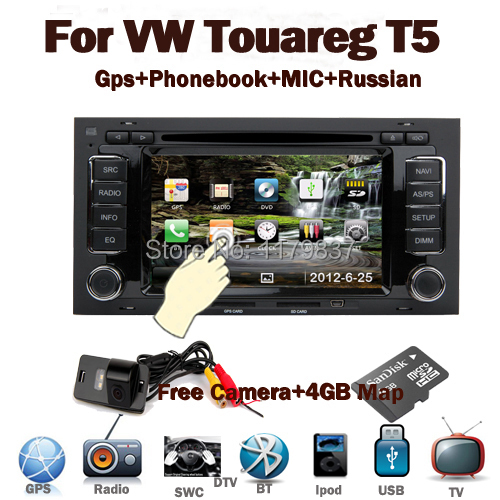 3G Touch Screen Car Radio DVD GPS for VW Touareg T5 with Bluetooth Radio RDS TV USB SD IPOD Steering wheel contrl Camera(China (Mainland))