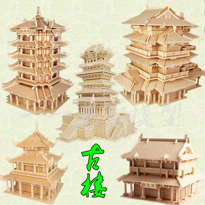 2015 new package mail educational DIY toys three-dimensional puzzle Chinese ancient wooden simulation model building(China (Mainland))