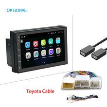 "Podofo 7 ""2Din Android 8.1 Car DVD Player สำหรับ Nissan Volkswagen TOYOTA Honda KIA Hyundai Lada Renault mazda Universal รถวิทย(China)"