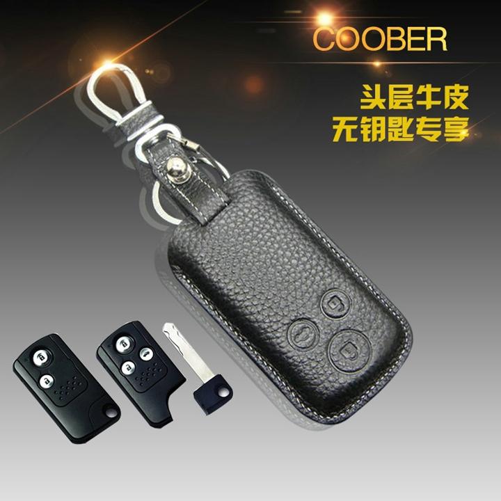 Fob Fashion Leather Car Key Cover Case For Honda Accord 8