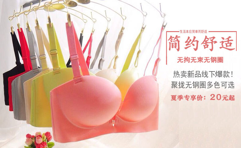 Push Up Support seamless bra for women Lady Super Boost Push Up Seamless 3/4 Cup Bra Lingerie 32 34 36 38 A B cup sexy bra