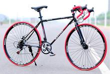 Road bike 40MM 48CM 26 inch 700C 21-speed man woman change speed bike outdoor riding(China (Mainland))