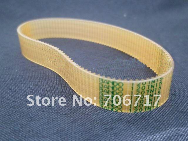 Flat flex  belt for DGI printer  4 pcs / lot