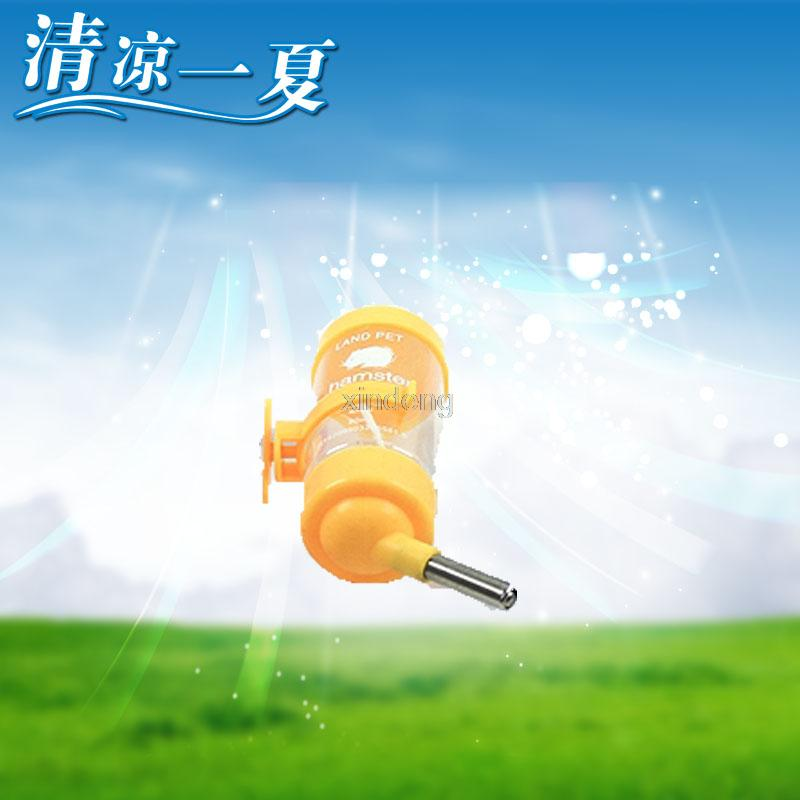 11.11Global Shopping Festival Free shipping 80ML Hamster pet the kettle 4 color Hamster water fountain the kettle(China (Mainland))