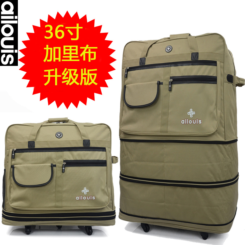 Outdoor Lightweight Portable Folding Travel Luggage Bag Waterproof Large Size Air No/101111 - HAPPY WEEKEND store