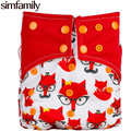 simfamily 1pc Reusable Waterproof Baby Cloth Diaper Nappy suede cloth Inner Printed PUL Double Gussets