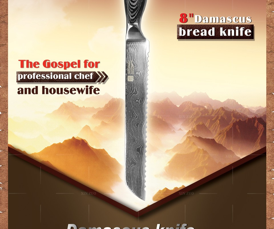 "Buy NEWEST  8"" bread knife 73 layers Japanese  VG10 Damascus steel kitchen knife high quality wood handle cake knife free shipping cheap"
