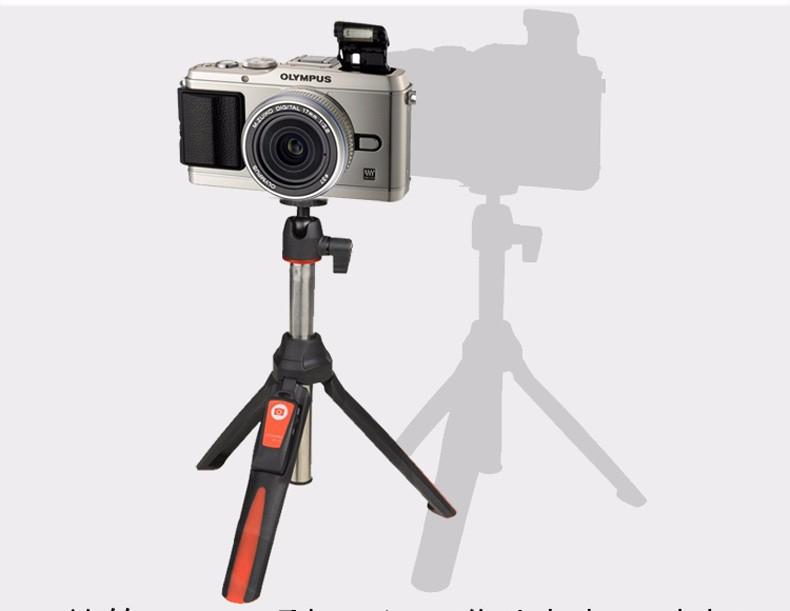 image for BENRO Handheld & Mini Tripod 3 In 1 Self-portrait Monopod Phone Selfie