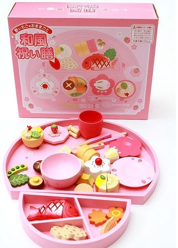 2016 japanese dinner food sets wooden kitchen kits baby for Kitchen kit set