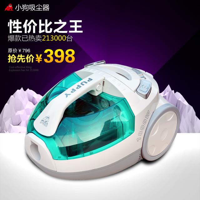 Vacuum cleaner household silent vacuum cleaner small mini d-928 mites vacuum cleaner