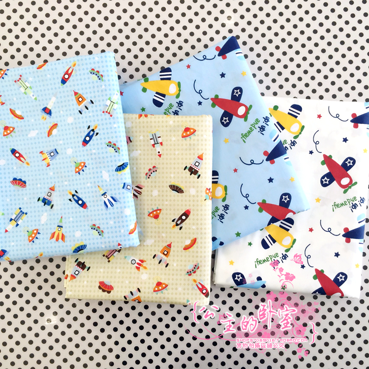 Plane Baby Bedding Reviews Online Shopping Plane Baby