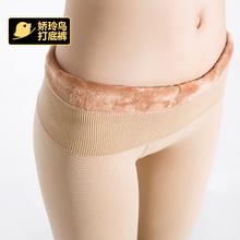 2016 упругие плюс бархатные женские осенние и зимние высокая талия цвет кожи incarcerators леггинсы брюки утолщение шаг(China (Mainland))