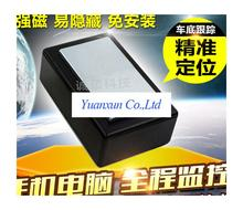 A300GPS Tracker car tracker long standby free installation of satellite anti- magnetic