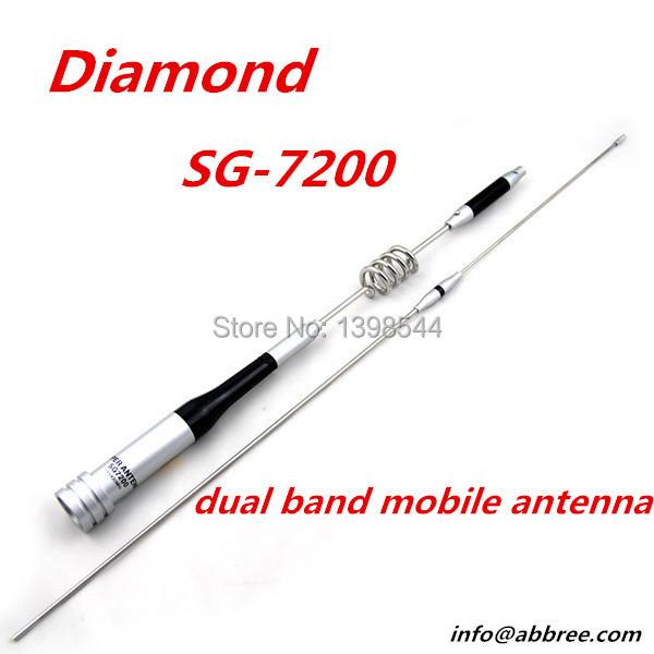 Diamond SG-7200 DUAL BAND Mobile Car Ham Radio PL259 Antenna VHF UHF 2m / 70cm 150W for Car Radio Yaesu ICOM TYT WOUXUN SG7200(China (Mainland))