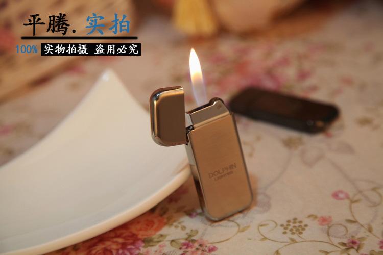Зажигалка модная