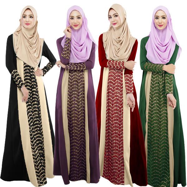 Arab clothing for women