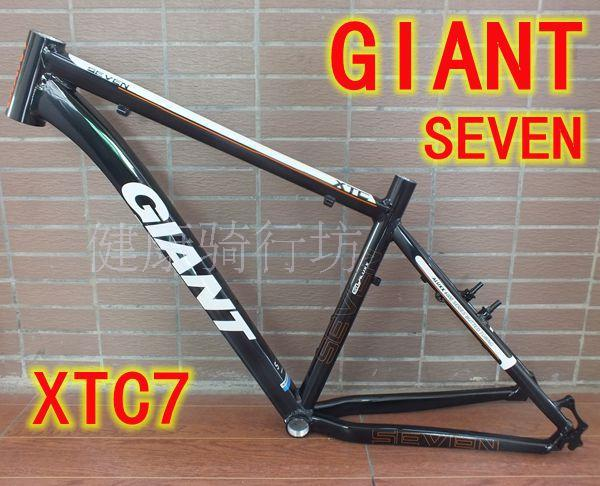 "Giant giant XTC 7 26 x 17"" Bicycle Frame Aluminum Alloy Mountain Bike Frame With V brake Disc Brake Free Shipping(China (Mainland))"