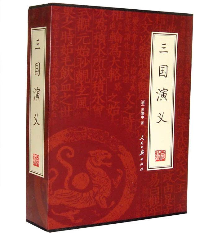 Three Kingdoms / Chinese classical novels / Cao Cao / Liu Bei / Sun Quan(China (Mainland))