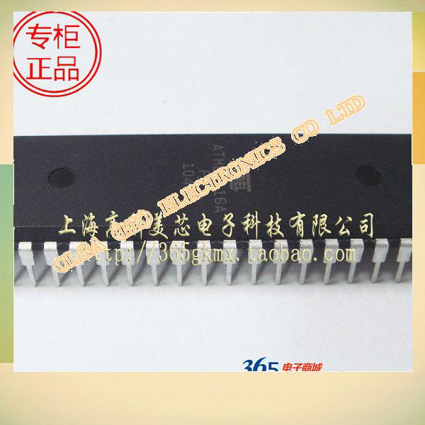 High-tech beauty core microcontroller ATMEGA16A - PU DIP40 16 k flash 16 15 MHZ(China (Mainland))