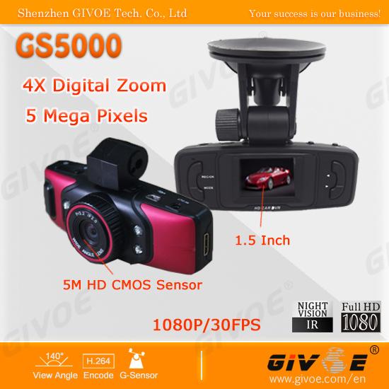 GS5000 Full HD 1080P Car DVR Cam Recorder Vehicle Dashboard Camera Built In GPS + G-Sensor + 1.5 inch Screen