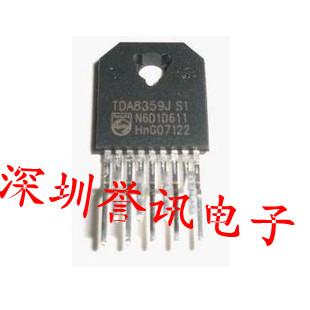 Схема микросхемы tda8359j