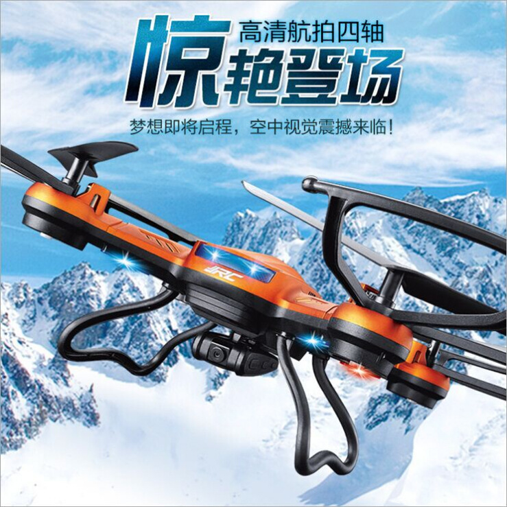 Professional aerial four-axle electric RC airplane fixed wing aircraft Super UAV model HD(China (Mainland))