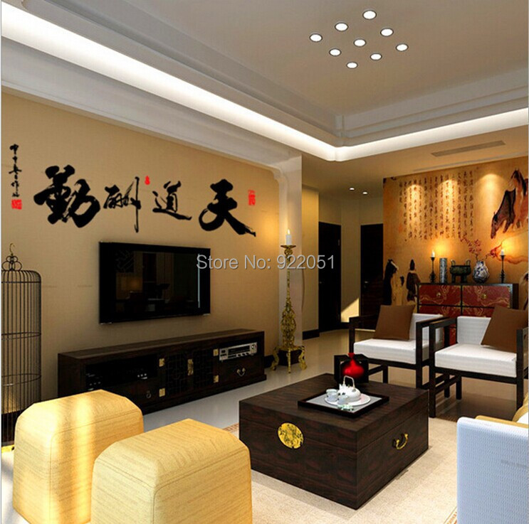 Abq9618 Free Shipping Wall Sticker Chinese Style Chinese Calligraphy Bathroom Products Home Decor Removable Pvc