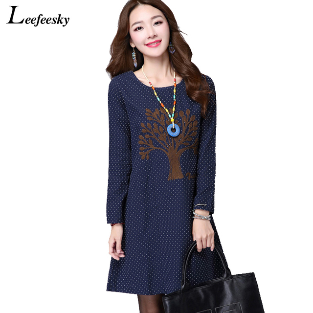 Innovative Korean Casual Dresses  Best Images Of Beautiful Dresses