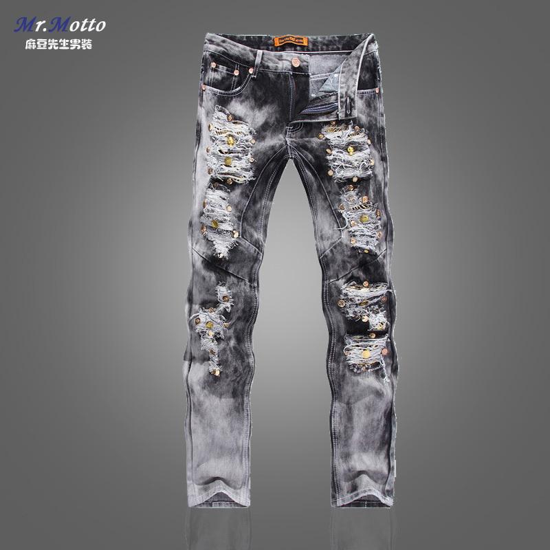 36 Length Mens Jeans