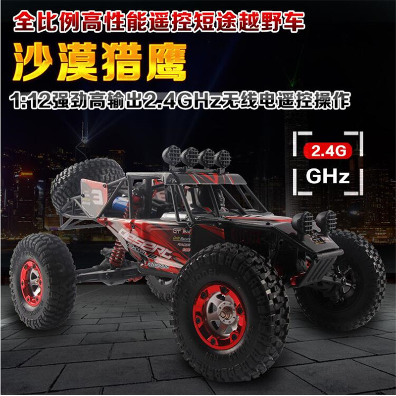 Feiyue FY03 Eagle-3 1/12 2.4G 4WD Desert Off-Road RC Car Charge Protection 7.4V 1500mAh 5.2CH 2.4G 40A ESC