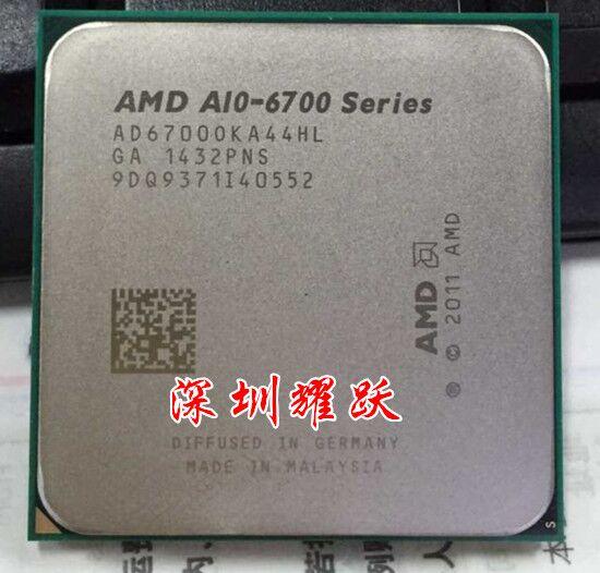 Системы электронных данных из Китая
