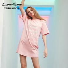をベロモーダレタープリントレジャーロング Tシャツドレス | 318361515(China)