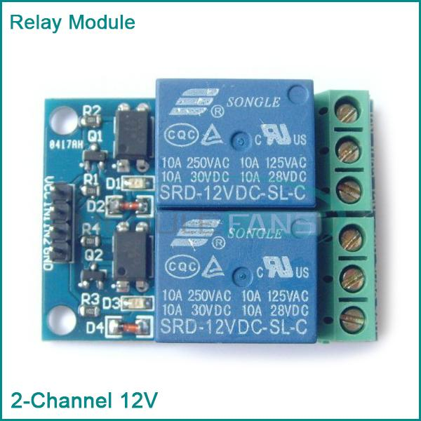 Гаджет  12V 10A Two 2 Channel Relay Module With optocoupler For PIC AVR DSP ARM For Arduino None Электронные компоненты и материалы