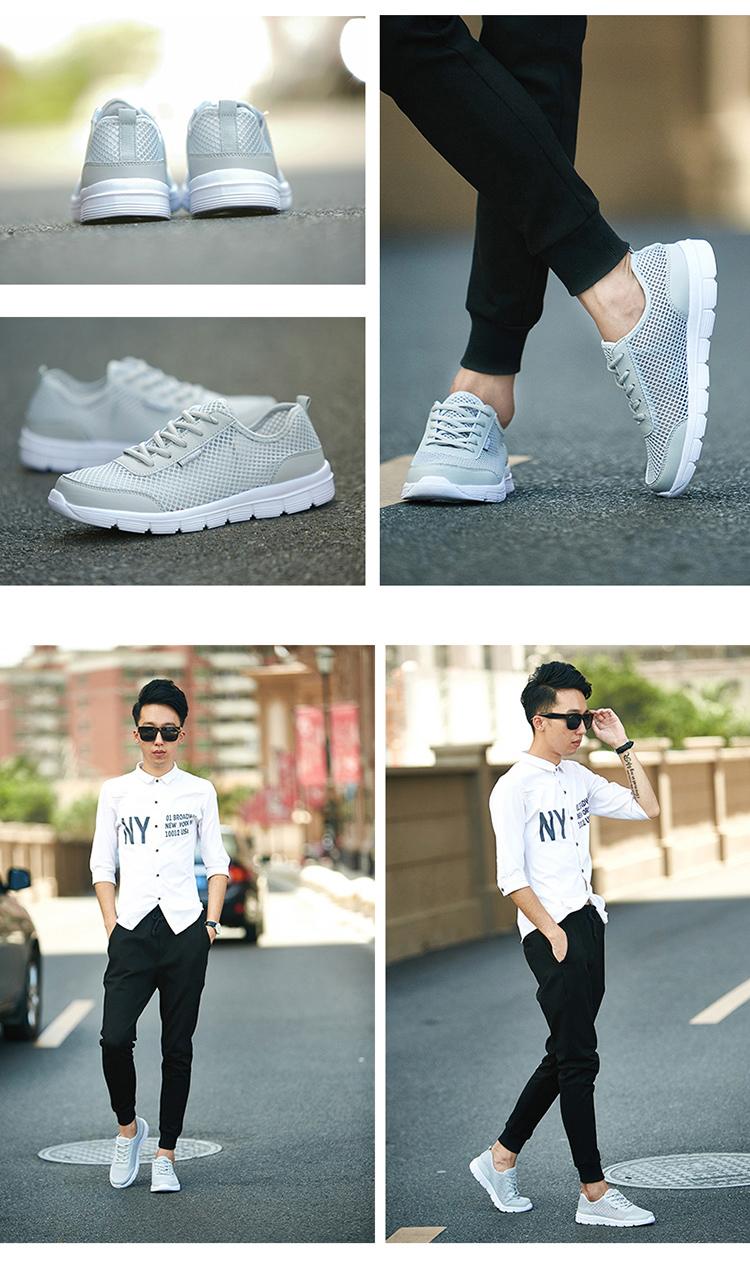 men sneakers (3)