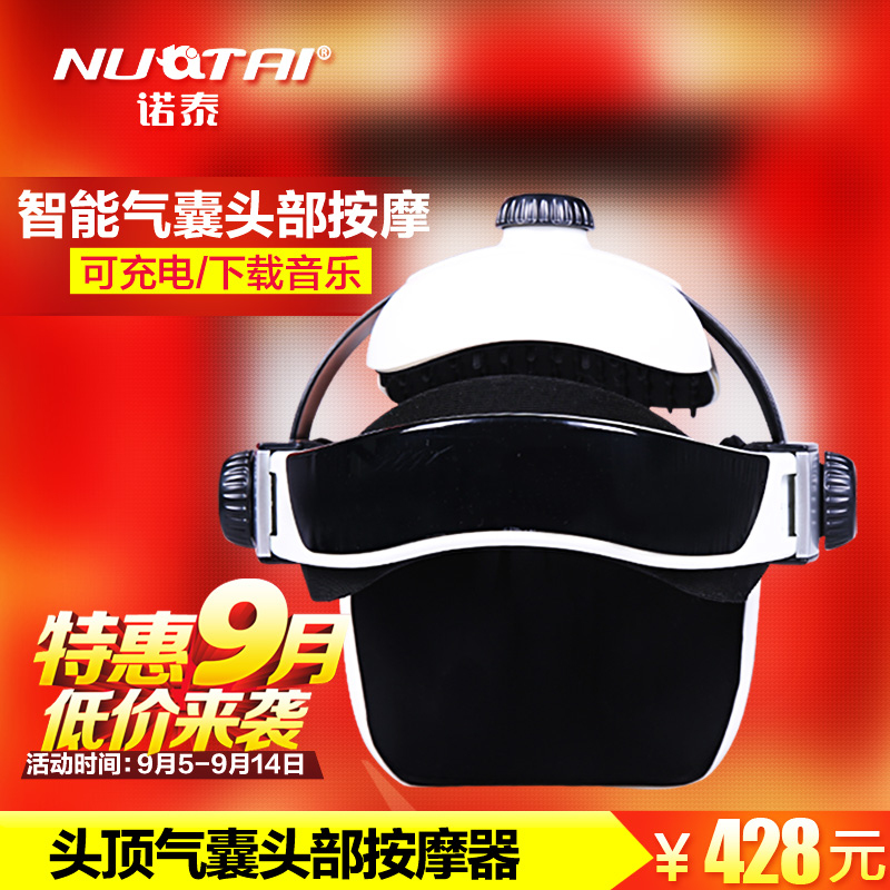 NT-Y10-3 music air-sac electric equipment charge scalp octopus face wire head massager healthcare brain massage(China (Mainland))