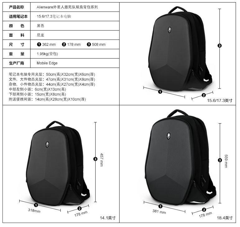 14 17 18 inch waterproof equipment case men's gaming NEW Official Alienware M14X M17X M18X squads shoulders laptop computer bag