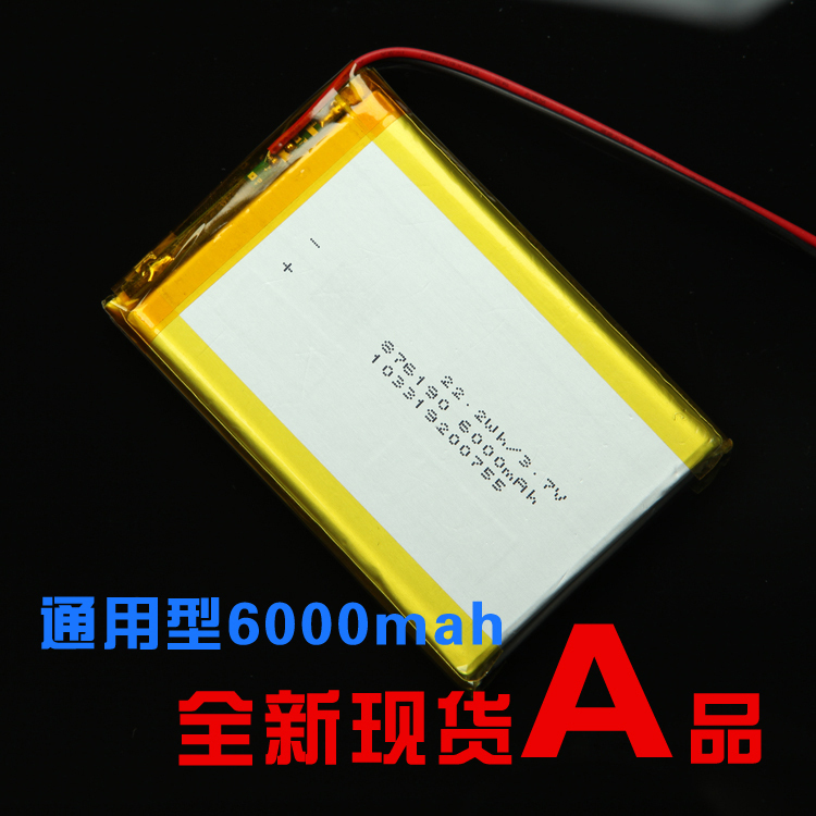 3.7V lithium polymer batteries 6000MAH high capacity battery Universal Tablet PC A spot wholesale goods<br><br>Aliexpress