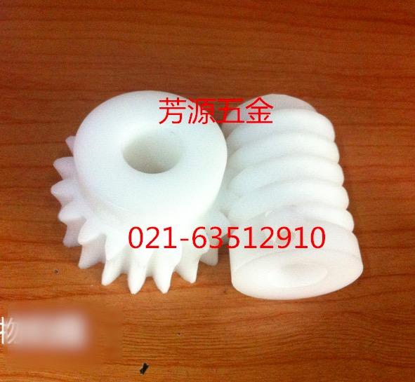 Конические зубчатые колеса из Китая