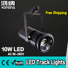 High Quality 10W Commercial LED Track Light, 100~110lm/W, Warm White/Cold White, 2-Wire Connector(China (Mainland))