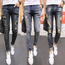 Ripped Jeans for Men Vintage Wash Destoryed Super Skinny Fit Jeans For Male,Distressed Fashion Mens Denim Pants MB167