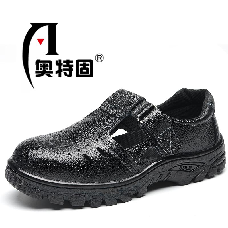 Chaussure femme grande taille - Achat / Vente pas cher