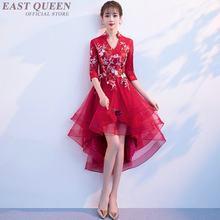 Китайское свадебное платье традиционный восточный стиль 2018 свадебное платье подружки невесты Церемония фестиваль платье AA4093(China)