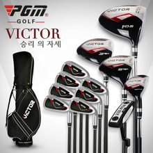 brand PGM. Full complete set of golf clubs with wheel bag. The Bag with Strap, Wheels, Cap & Handle, Anti-Friction, Waterproof(China (Mainland))