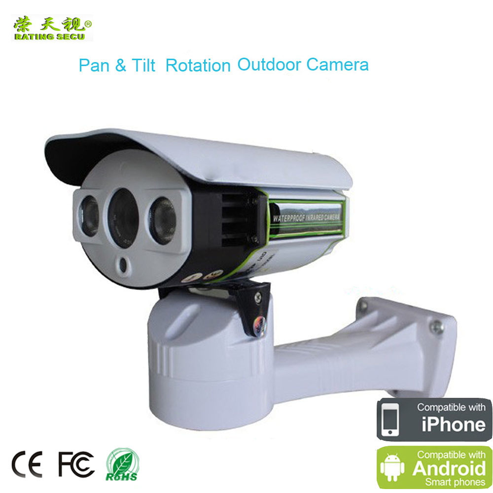 Ip Ptz Camera Outdoor Security System 960p Hd Waterproof Night Vision Surveillance Camera In