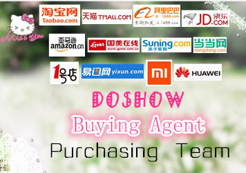 China Yiwu Taobao Buying Agent Service DOSHOW Team Help You To Purchase Pop Office Equipment Computer Peripherals Accessorie(China (Mainland))