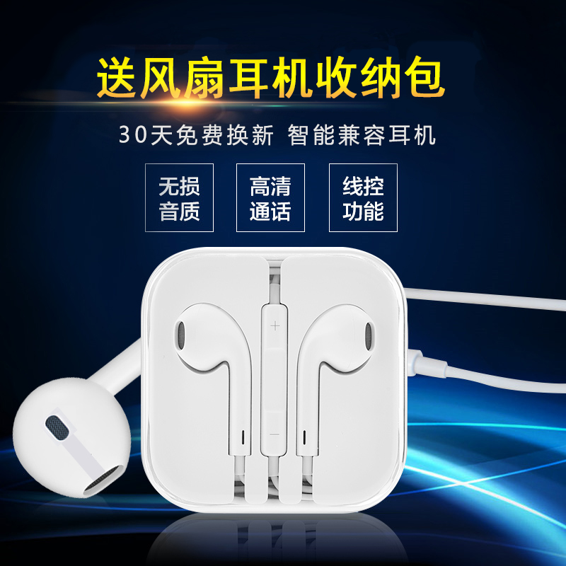 wired earphones for apple for iphone 4 5s 6s bass headset Earbuds with mic earpiece for samsung inear earpod for mobile phone(China (Mainland))