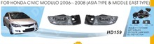 Car fog lamps, light source, safety DLAA suitable Hond/a CIVIC MODULO 2006 2007 2008 / H11 12 V, 55 w - C M car RIGS store