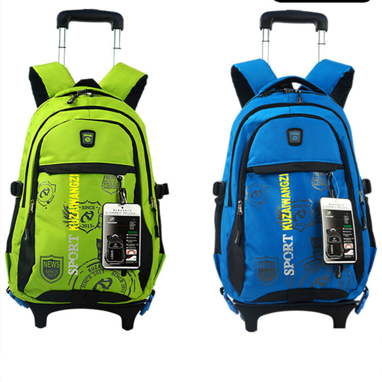 U bag kids backpack in Backpacks Compare prices read