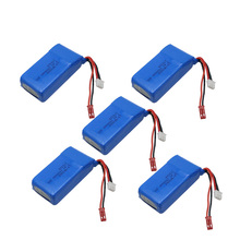 Buy 5pcs lipo battery 2s 7.4V 1500mah 30C Quadcopters Helicopters RC Cars Boats High Rate batteria lipo car parts for $44.70 in AliExpress store