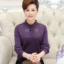 Fall/Winter Middle-aged Woman's Sweater Coat Plus Size Mother Clothing Long Sleeve Pullovers Cashmere Jumper Trutleneck Knitwear(China (Mainland))